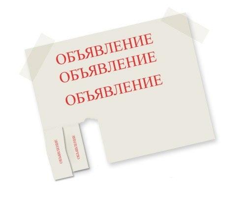 Для этого делаем следующие  представляем проблему, ставим себя на место  клиента, и пишем заголовок так, как бы его искал клиент. 26a75d6f0f1