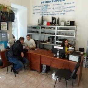 service-center-itsa-odessa